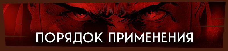 Deep_State_Заг_3.jpg