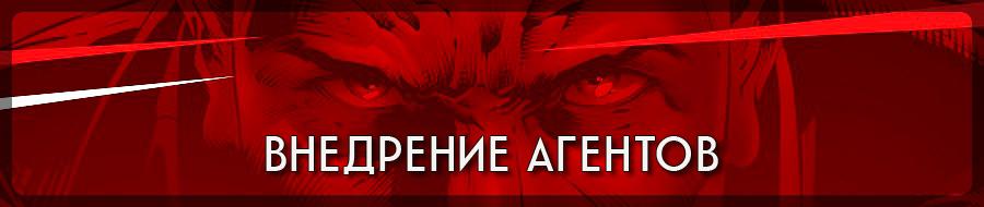 Deep_State_Заг_5.jpg