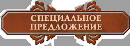 sherlock-plashka-6.png