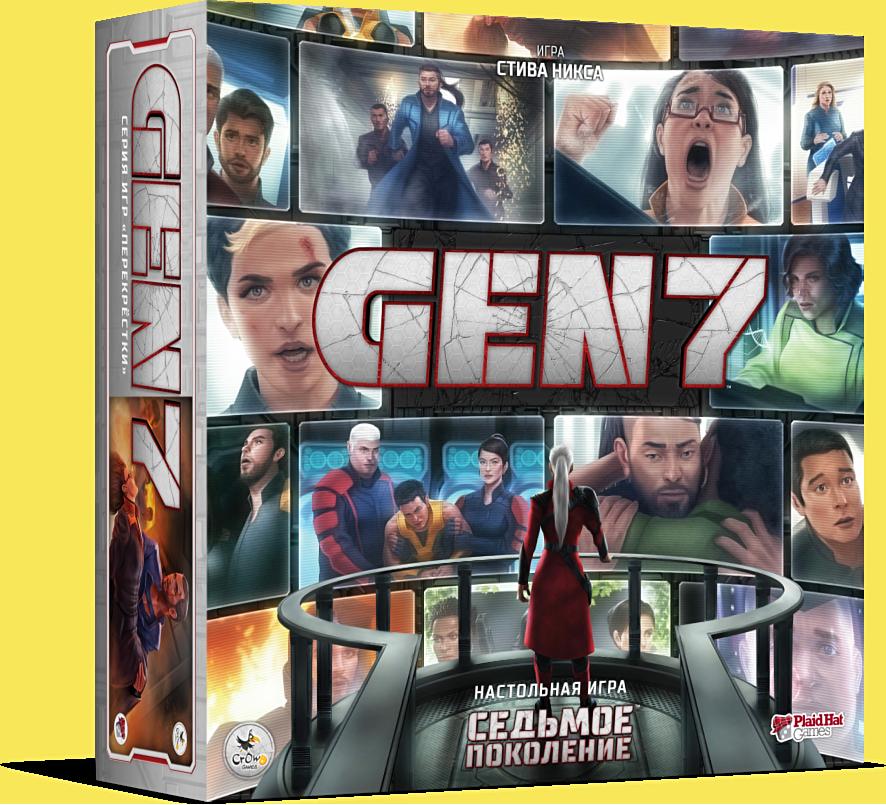 Обзор игры GEN7 («Седьмое поколение»)