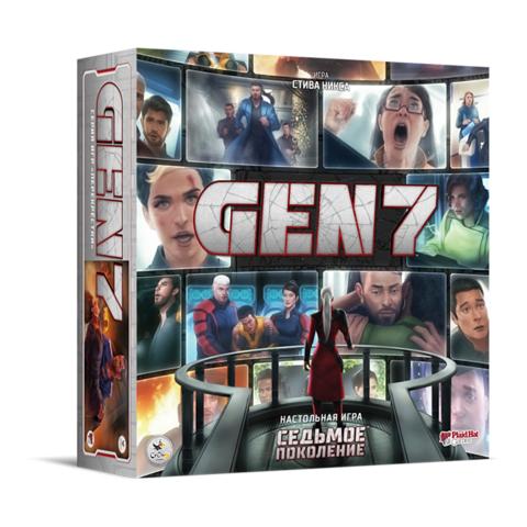 «Седьмое поколение»