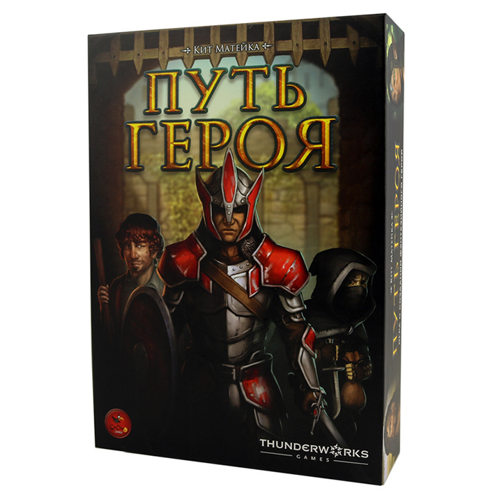 Путь героя (Roll Player). Настольная игра Crowd Games. Фото игры