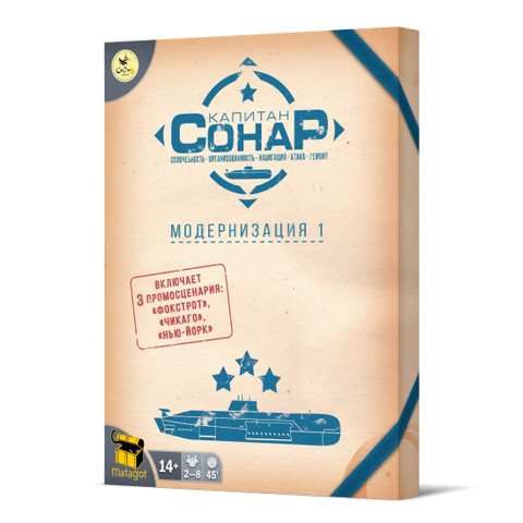 Капитан СОНАР. Модернизация 1 (Captain Sonar: Upgrade One). Настольная игра Crowd Games. Фото игры