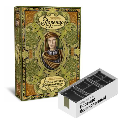 «Лоренцо Великолепный» и UTS-органайзер для игры