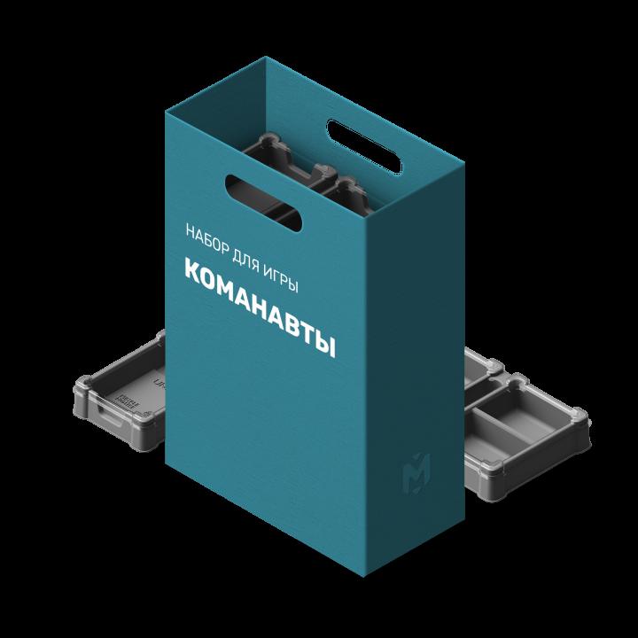 Набор UniqTray System для игры Команавты. Фото 1
