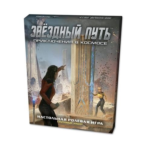 Стартовый набор настольной ролевой игры «Звёздный путь. Приключения в космосе». Фото коробки игры