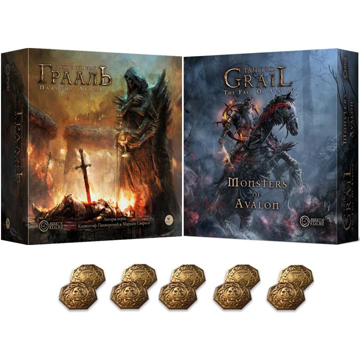 Комплект: «Осквернённый Грааль», набор миниатюр «Чудовища Авалона» и металлические счётчики