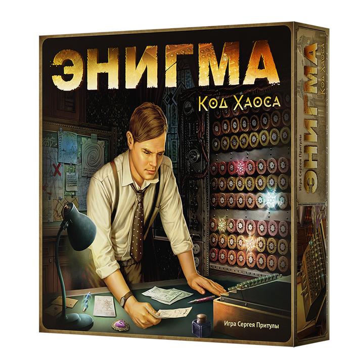 Настольная игра «Энигма. Код Хаоса»