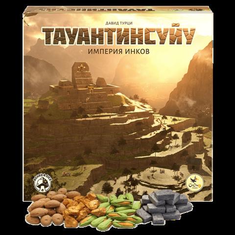 Реалистичные ресурсы для игры «Тауантинсуйу. Империя инков»