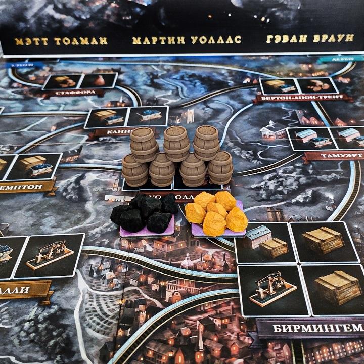 Реалистичные ресурсы для игры «Brass. Бирмингем». Фото 4