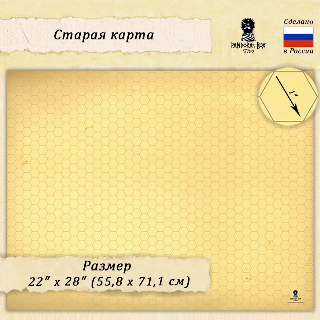Мат ламинированный игровой «Старая карта»