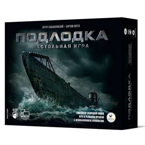 Подлодка (UBoot). Настольная игра Crowd Games. Фото игры