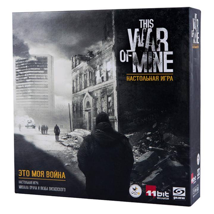 Это моя война (This War of Mine). Настольная игра Crowd Games. Фото игры