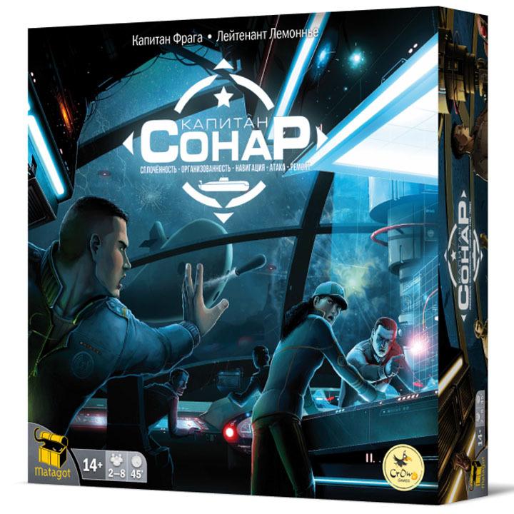 Капитан СОНАР (Captain Sonar). Настольная игра Crowd Games. Фото игры