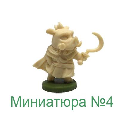 Миниатюра №4