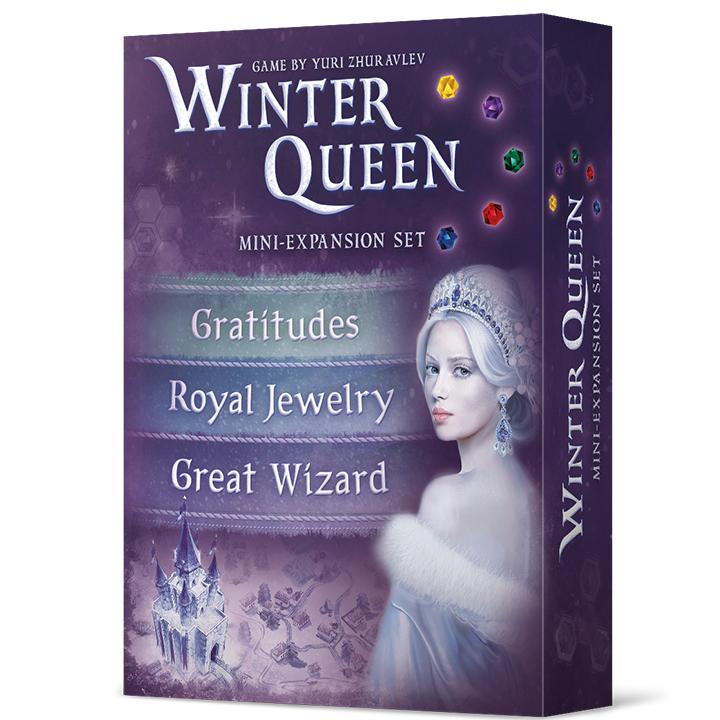 Зимняя королева. Набор дополнений