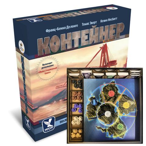 Комплект: «Контейнер» и  органайзер к игре. Фото