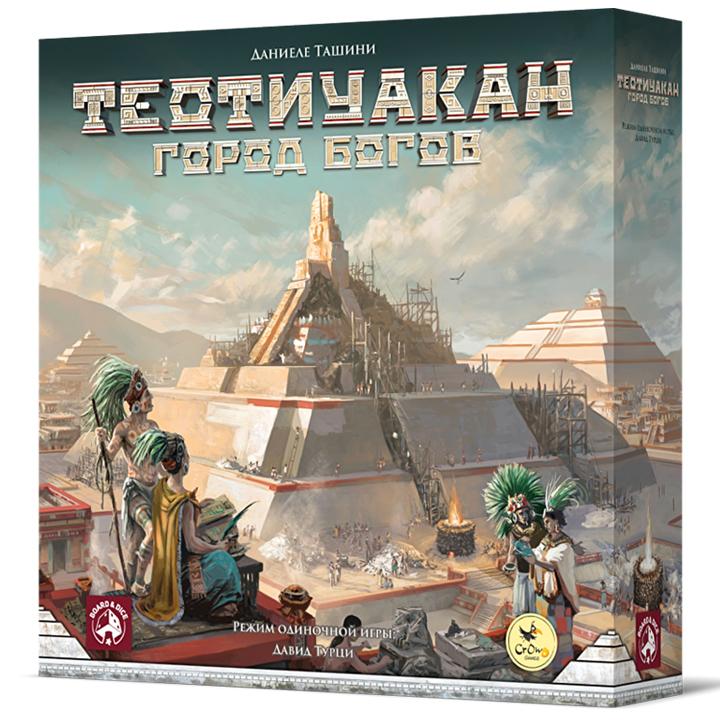 Теотиуакан. Город богов (Teotihuacan: City of Gods). Настольная игра Crowd Games. Фото игры