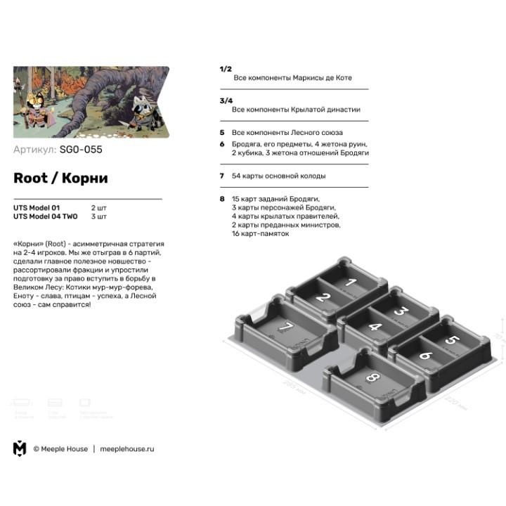 Набор UniqTray System для игры Корни (Root) Фото 2