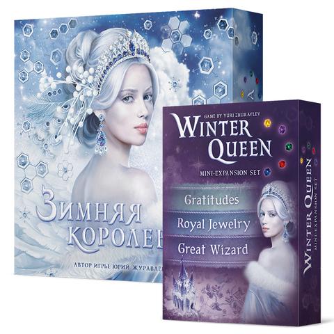 Комплект: «Зимняя королева» и набор дополнений