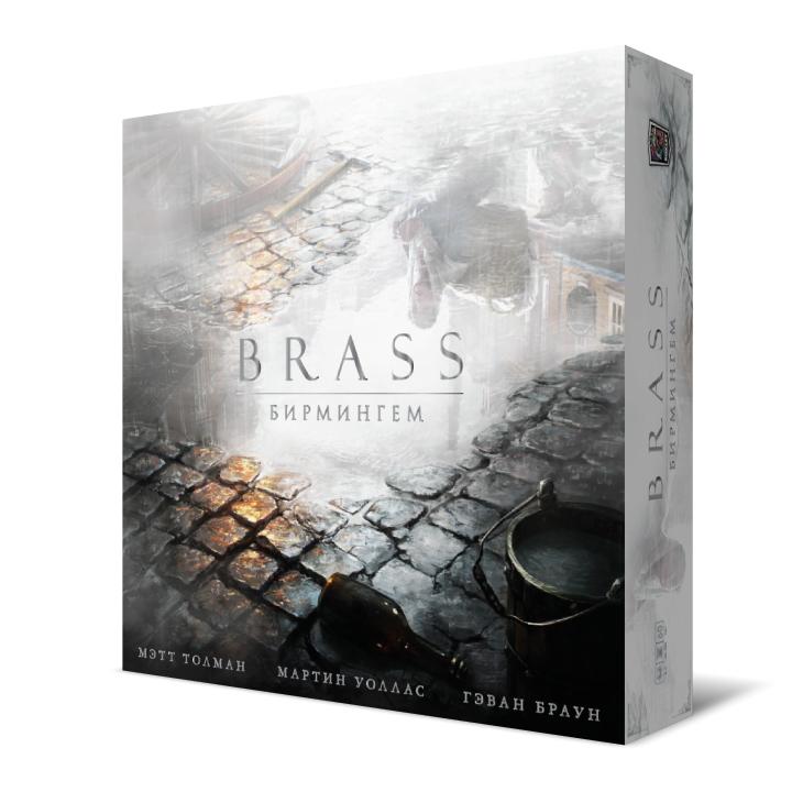 Brass. Бирмингем (Brass: Birmingham). Настольная игра Crowd Games. Фото коробки игры