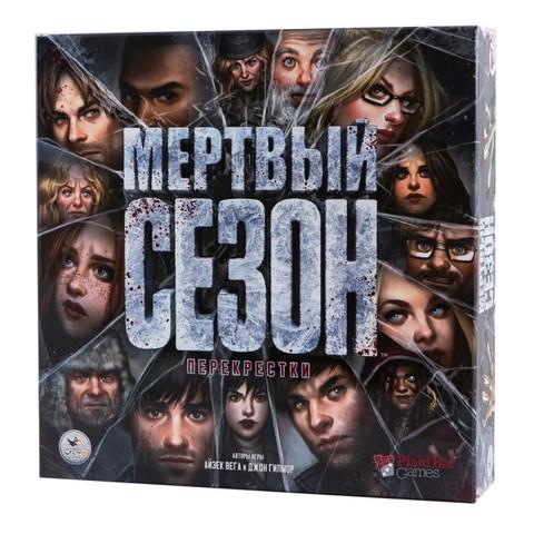 Настольная игра Мертвый сезон. Перекрёстки (Dead of Winter: A Crossroads Game)