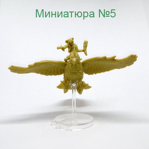 Миниатюра №5