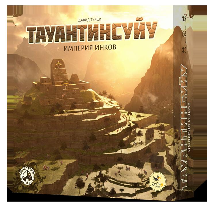 Тауантинсуйу. Империя инков. Фото коробки 1