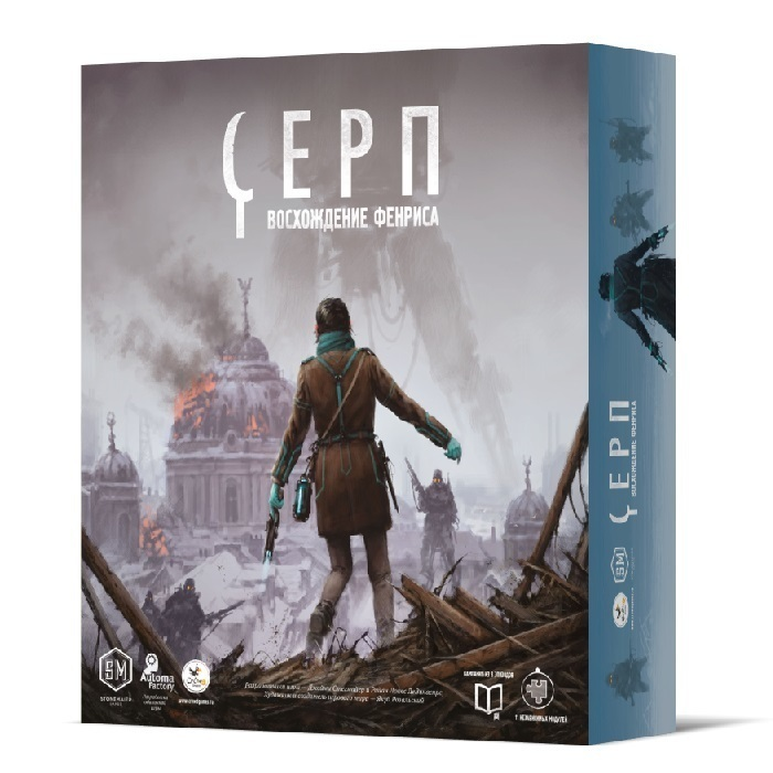 Серп. Восхождение Фенриса (Scythe: The Rise of Fenris). Настольная игра Crowd Games. Фото игры