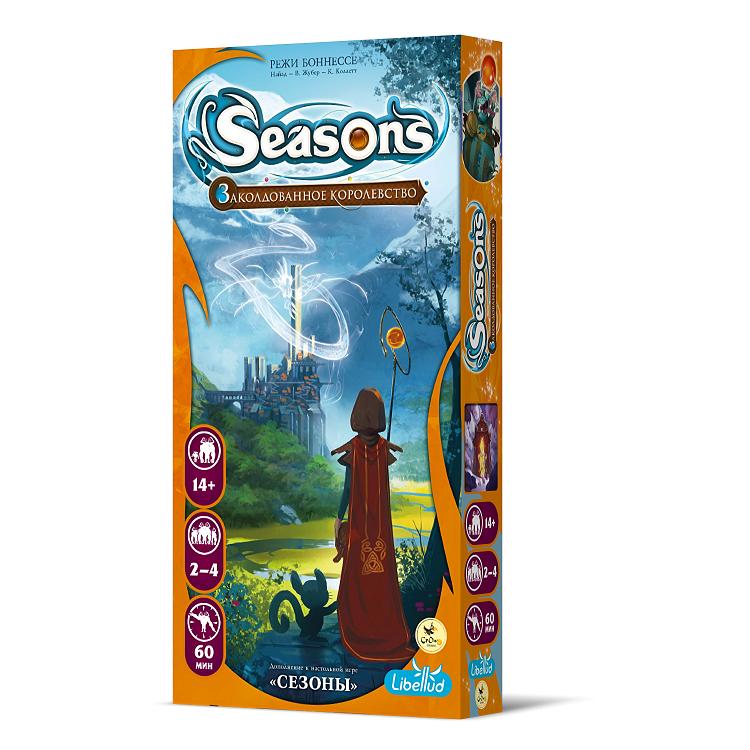 Сезоны. Заколдованное королевство (Seasons: Enchanted Kingdoms). Настольная игра Crowd Games. Фото игры