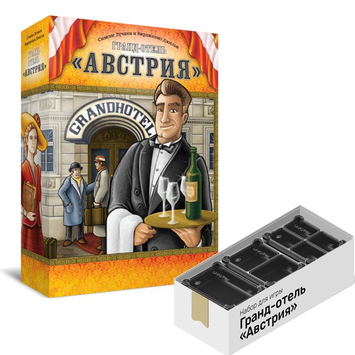 """«Гранд-отель """"Австрия""""» и UTS-органайзер для игры"""