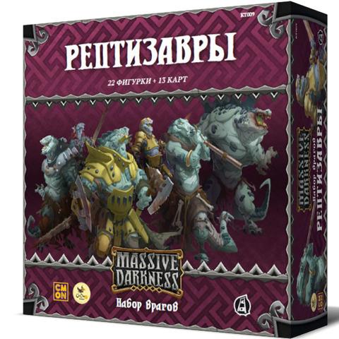 Кромешная тьма. Рептизавры (Massive Darkness: Enemy box - Reptisaurians). Настольная игра Crowd Games. Фото игры