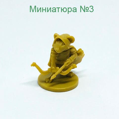 Миниатюра №3