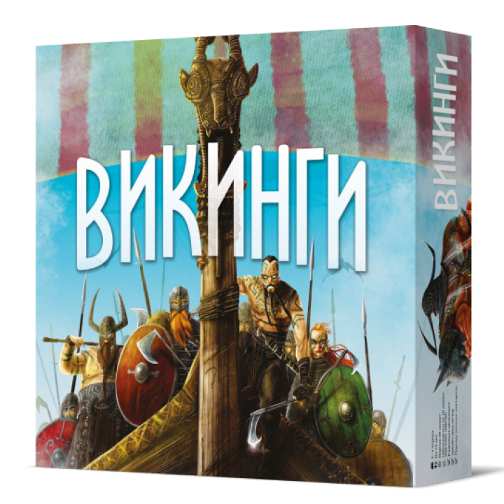 Викинги (Raiders of the North Sea.). Настольная игра Crowd Games. Фото игры