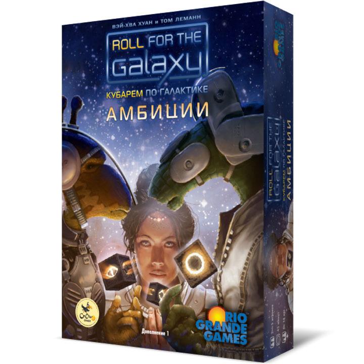 Кубарем по галактике. Амбиции (Roll for the Galaxy: Ambition). Настольная игра Crowd Games. Фото игры