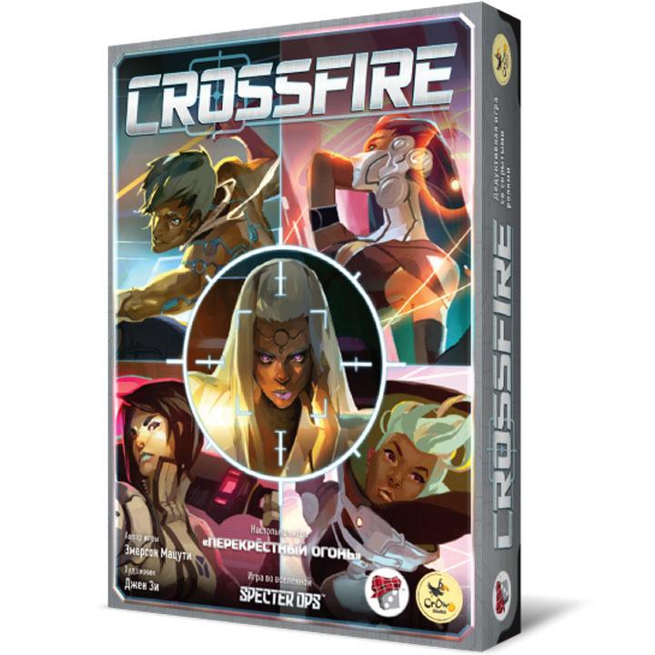 Перекрёстный огонь (Crossfire). Настольная игра Crowd Games. Фото игры